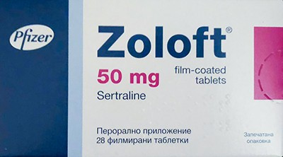 Zoloft (Sertraline) 50 mg R